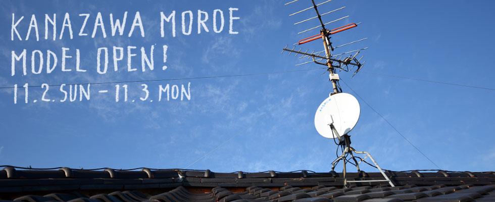 moroe-main2