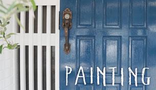 [ 実 験 ] PAINTINGでどこまで変わる?