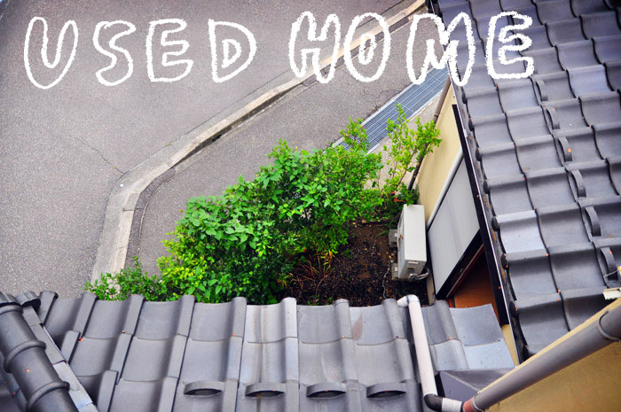 used home