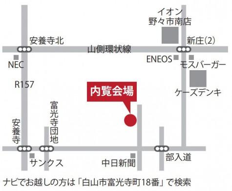 土田様邸地図