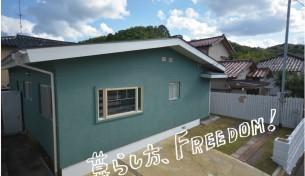 5/21(土)・22(日) フラットハウス内覧会開催!
