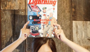 Lightning vo.269