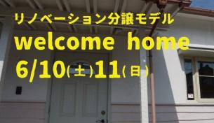 山科分譲リノベーションモデル welcome home [石川県金沢市]