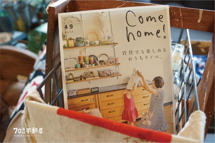 Come-home!4