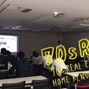 ネットワーク説明会in東京新橋