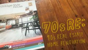 [5/30発売] Vintage Style House