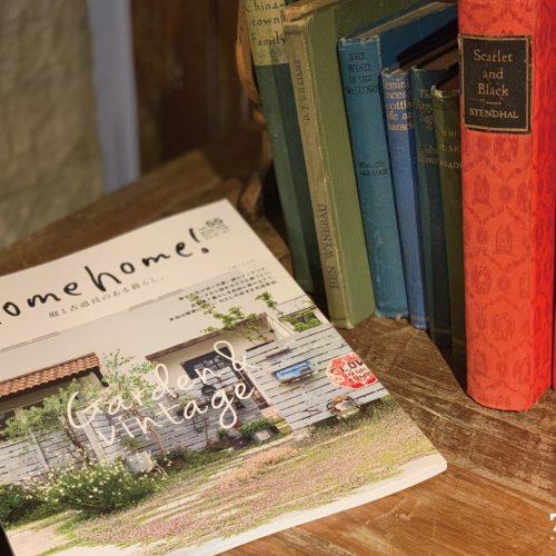 [2/20発売] Come home!vol.55